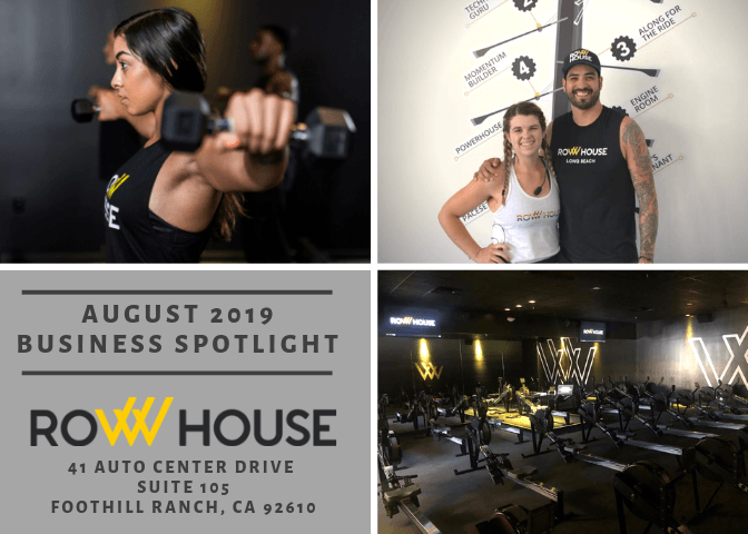 August 2019 Business Spotlight